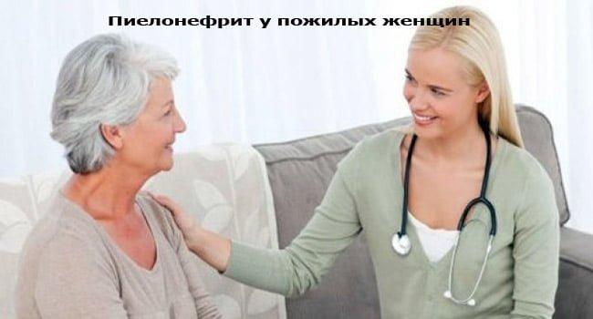 матрас частое мочеиспускание у женщин пожелого возраста вузов