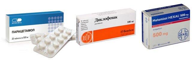 нестероидные лекарства при пиелонефрите
