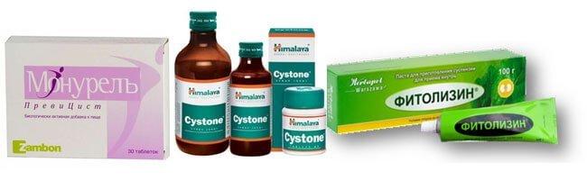 растительные лекарства при пиелонефрите