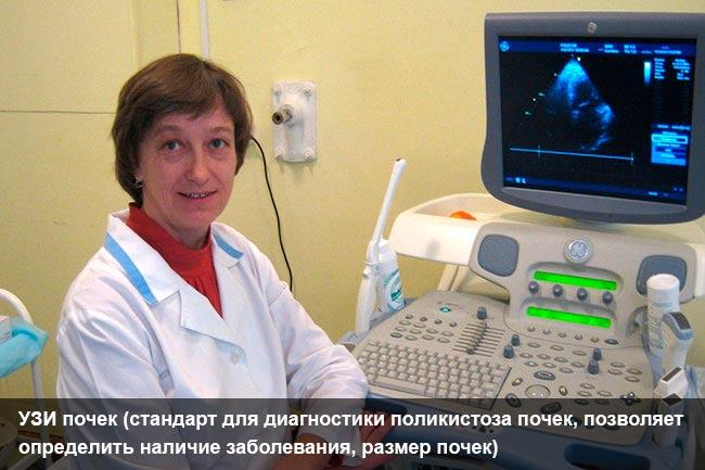 Ультразвуковое сканирование
