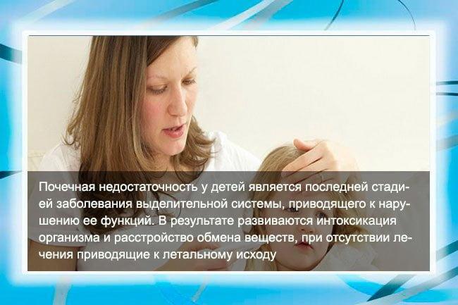 Симптомы интоксикации организма у ребенка