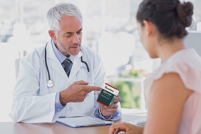 Врач назначает пациентке Цистон